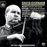 David Oistrakh Violin Concerto in D Major/Romances/Méditation in D Minor