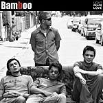 Bamboo Light Peace Love