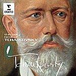 Pyotr Ilyich Tchaikovsky The Very Best of Tchaikovsky