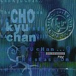 Cho Kyu-Chan The 3rd Season