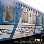 SCSI-9 Transsibirski Express (3-Track Single)