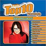 Nana Mouskouri Serie Top 10 Nostalgia: Nana Mouskouri