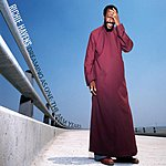Richie Havens Dreaming As One / The A&M Years