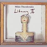 Mikis Theodorakis Litany 2