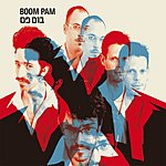 Boom Pam Boom Pam