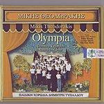 Mikis Theodorakis Olympia