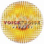DJ Noise Remember (Single)