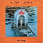 DJ Cheb I Sabbah Shri Durga