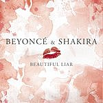 Beyoncé Beautiful Liar (2-Track Single)