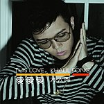 Khalil Fong This Love