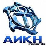 Anaconda I Hear The Sound (6-Track Maxi-Single)
