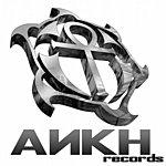 Anaconda I Hear The Sound (Single)