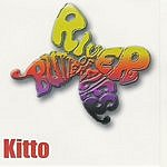 Kitto River Of Butterflies/Desperate Housewife