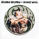 Guru Guru Shake Well (Bonus Track)