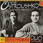 Peter Ostroushko Duo