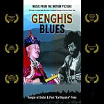 Kongar-ol Ondar Genghis Blues: Music From The Motion Picture