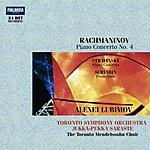 Alexei Lubimov Piano Concerto No.4/Piano Concerto/Prometheus