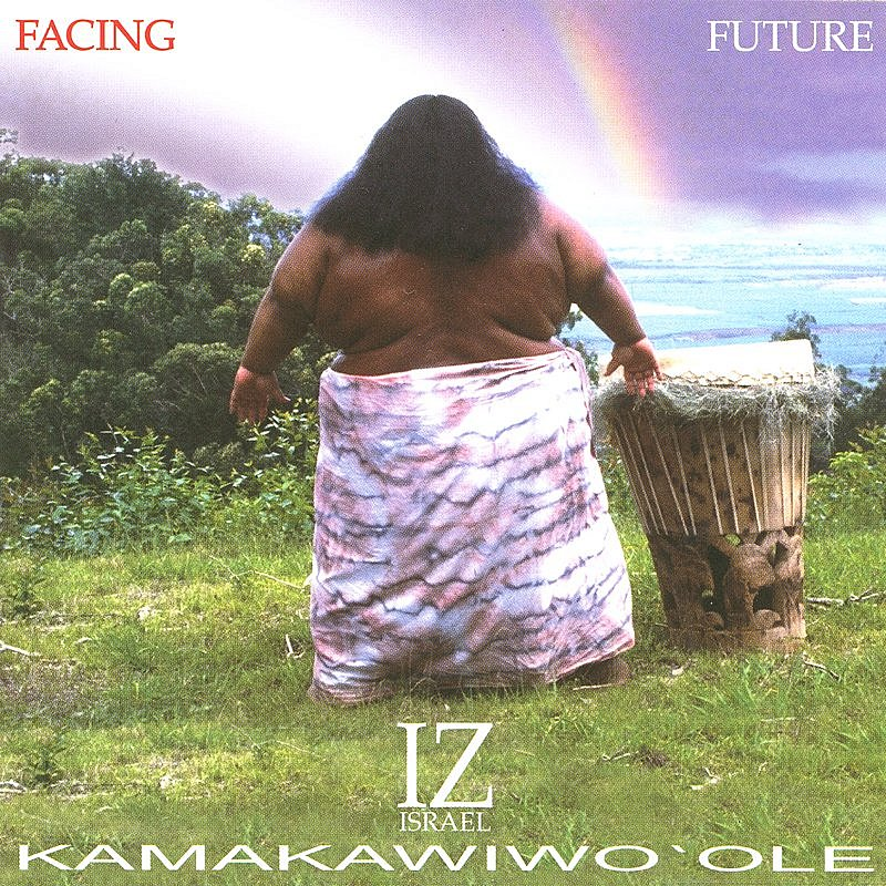 Cover Art: Facing Future