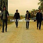 Take That Patience (Stripped Down)