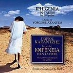 Yorgos Kazantzis Iphigenia In Tauris: A Musical Narration Of The Myth