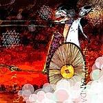 Kayo Dot Kayo Dot / Bloody Panda Split 12 Inch (3-Track Maxi Single)