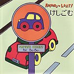 Archers Of Loaf Private Street For Bu-Bu (Single)