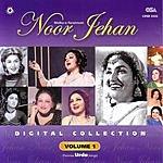Noor Jehan Digital Collection (Urdu), Vol.1