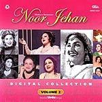 Noor Jehan Digital Collection (Urdu), Vol.2