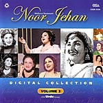 Noor Jehan Digital Collection (Urdu), Volume 3