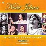 Noor Jehan Digital Collection (Punjabi), Volume 4