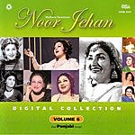 Noor Jehan Digital Collection (Punjabi), Volume 6