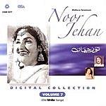 Noor Jehan Digital Collection (Urdu), Volume 7