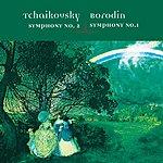 Ari Rasilainen Symphony No.2, Op.17, 'Little Russian'/Symphony No.1
