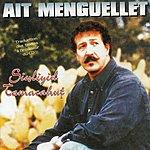 Aït Menguellet Siwliyid Tamacahut, Voix De La Kabylie