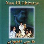 Nass El Ghiwane Hommage À Boudjemma, Chaâbi Marocain
