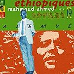 Mahmoud Ahmed Ethiopiques, Vol. 19: Alèmyé Mahmoud Ahmed