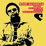 Hugh Masekela The Chisa Years: 1965-1975