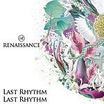 Last Rhythm Last Rhythm (3-Track Single)