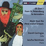 David Geringas Eli Zion From St. Petersburg To Jerusalem