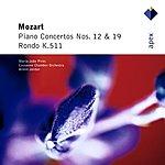 Maria João Pires Piano Concertos Nos. 12 & 19/Rondo, K.511