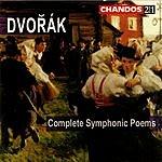 Neeme Järvi Complete Symphonic Poems