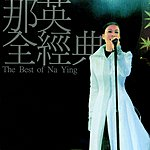 Na Ying The Best Of Na Ying (Live)