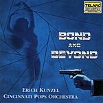 Erich Kunzel Bond & Beyond