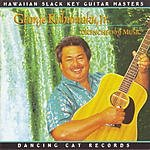 George Kahumoku, Jr. Drenched By Music