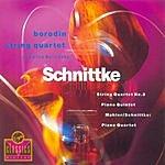 Borodin String Quartet String Quartet No.3/Piano Quartet/Piano Quintet