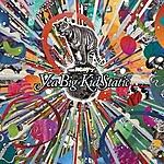 Yea Big The Heavy Seven (4-Track Maxi Single)
