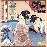 Jean-Pierre Rampal Japanese Melodies For Flute And Harp
