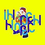 Björk Innocence (4-Track Maxi-Single)
