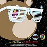Kanye West Stronger (Edited)