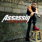 Assassin Gully Sit'n